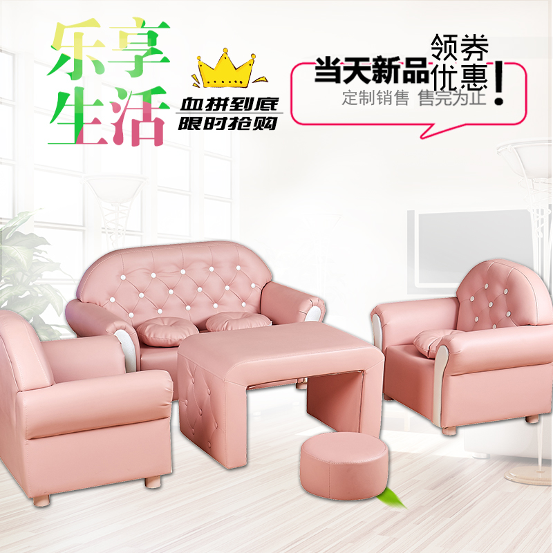 Sofa Baby Qoo10 Iizz Nana Kids Sofa Baby Furniture Korea