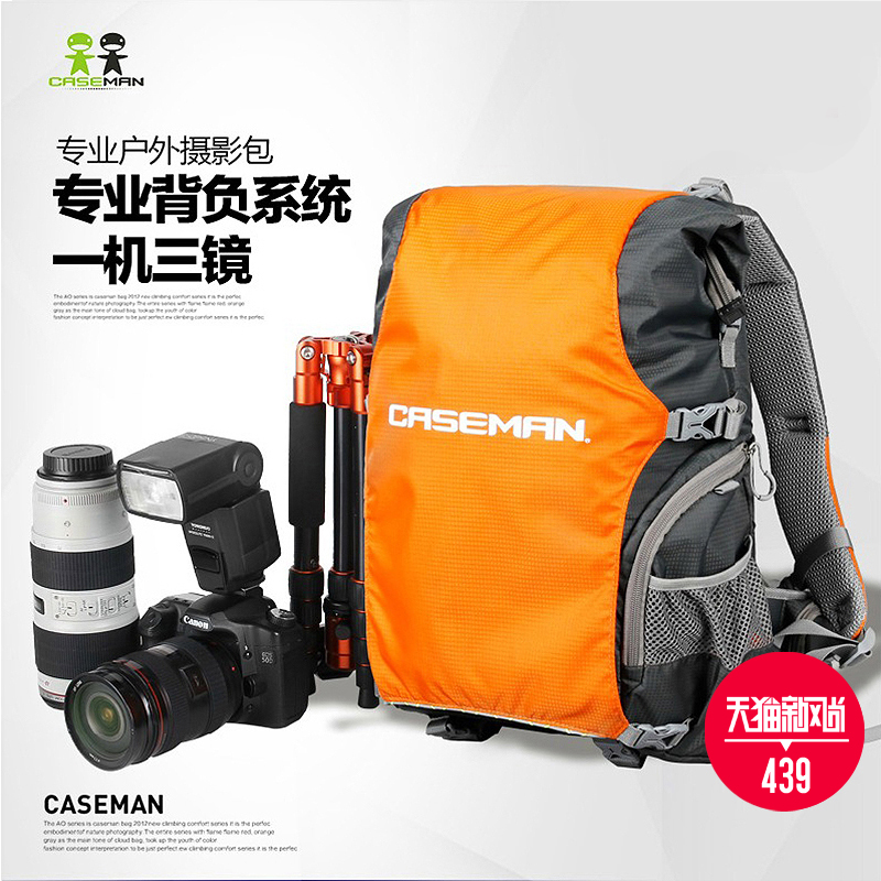 Caseman A0B4 professional outdoor photography slr camera bag shoulder bag outdoor mountaineering backpack bag
