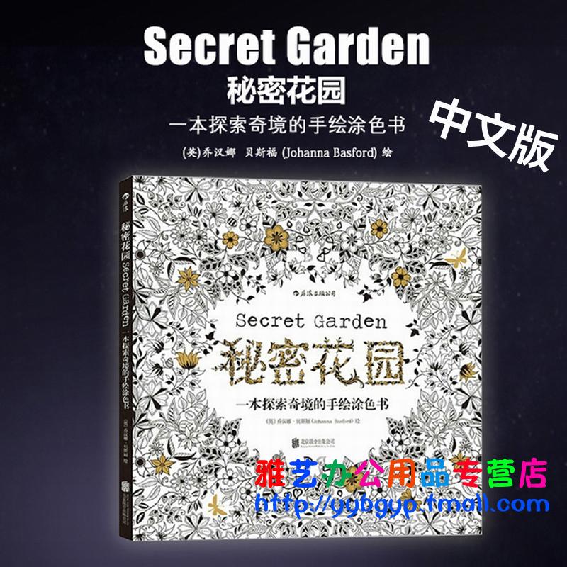 Cash Send Pen Free Shipping South Koreas Secret Garden