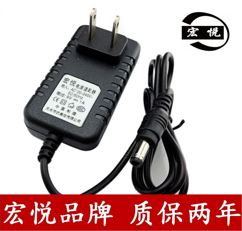China Casio Adapter, China Casio Adapter Shopping Guide at