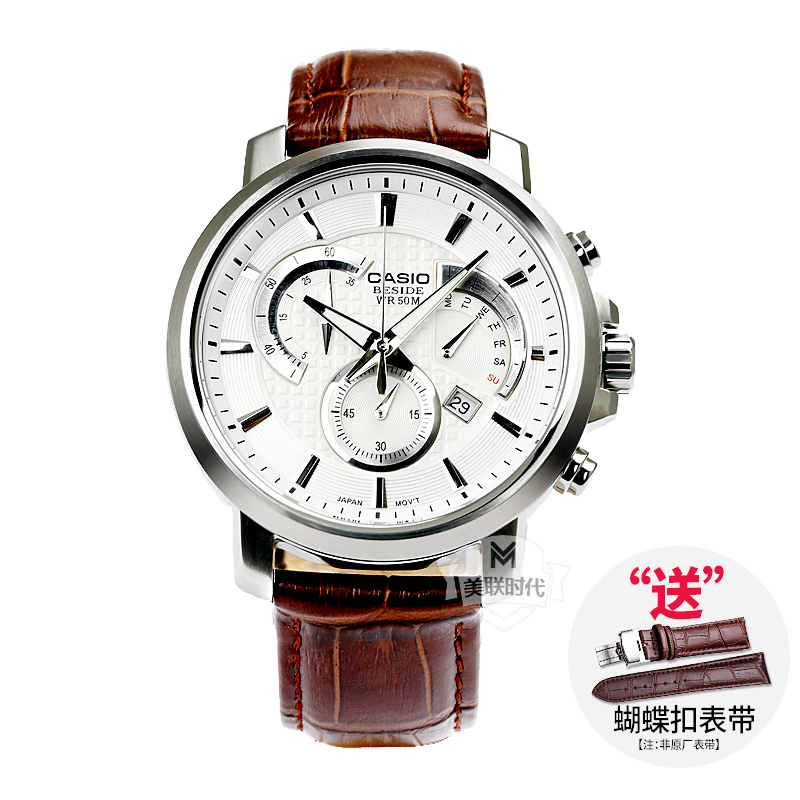 china extension 7a china extension 7a shopping guide at alibaba com rh guide alibaba com