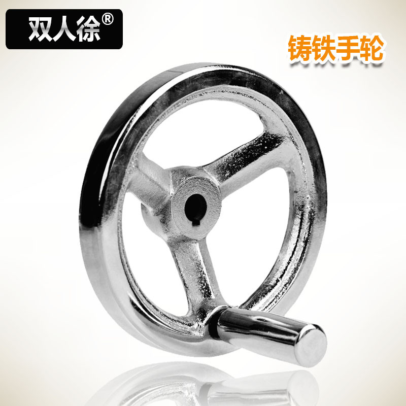 Cast iron plating handwheel handwheel handwheel chromeplating woodworking machinery keyslot handwheel handwheel handwheel handle factory outlets