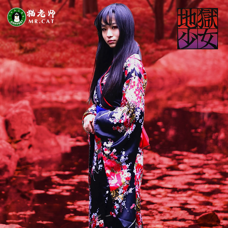 Cosplay Anime Hell Girl Vibration Sleeve Kimono Gorgeous Original Costume Dress