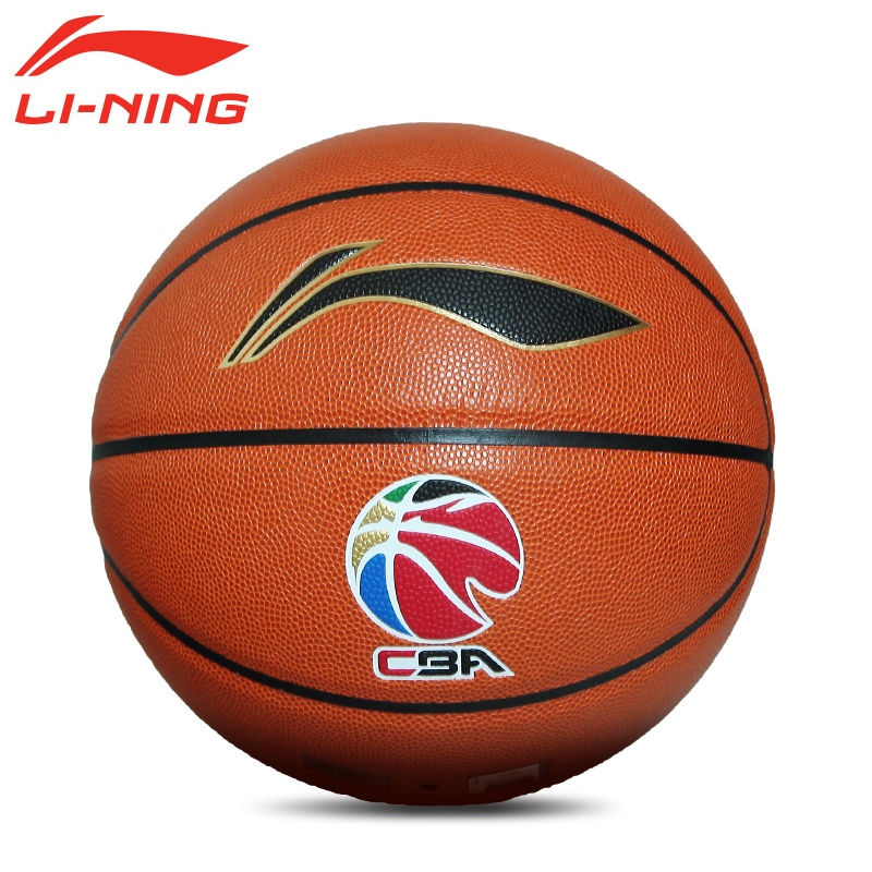 Cba li ning basketball indoor and outdoor common standard ball game on 7 lanqiu wearable slip pu basketball