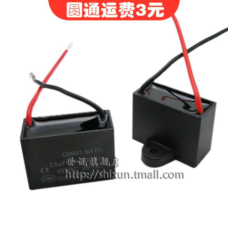 China fan start capacitor china fan start capacitor shopping guide china fan start capacitor china fan start capacitor shopping guide at alibaba greentooth Choice Image