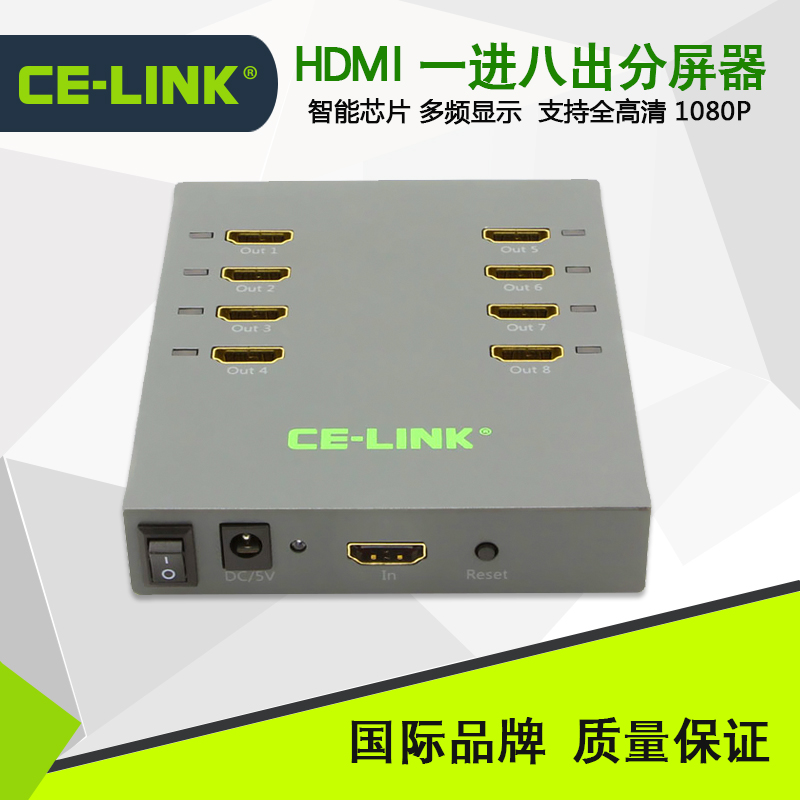 Ce-link hdmi splitter one into eight 1 minute 8 splitter one in eight 1.4 version supports 3d Hdmi1