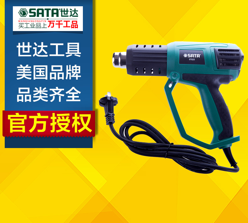 Cedel tool economical digital display hot air gun electric blower industrial plastic welding plastic gun film roasted gun