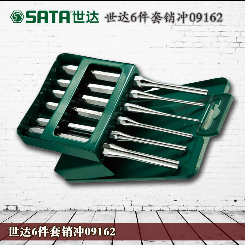 Cedel tool kit 6 sets of pin punch 150--8 percussion tools cedel hardware tools 2*09162*150mm