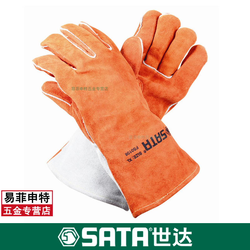Cedel tool straight finger wearable leather welding gloves industrial heat welder welding gloves welding gloves fs0105