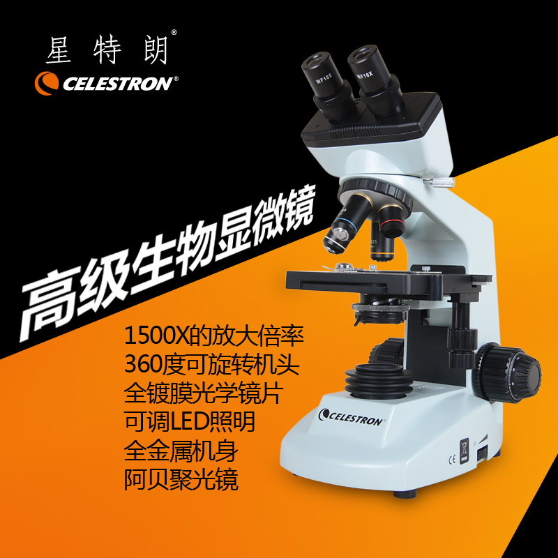 Celestron 44108 experimental electronic sperm breeding high optical biological chemistry student microscope