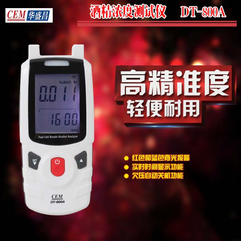 Cem everbest DT-800A alcohol concentration tester drunk driving tester measuring instrument wine alcohol tester