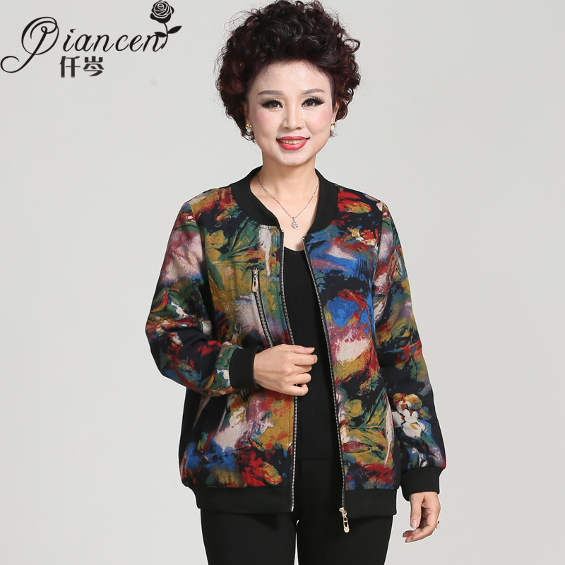 Cen thousand middle-aged middle-aged women's autumn coat 2016 new middle-aged mother dress fashion printing flower shirt 40-50-year-old