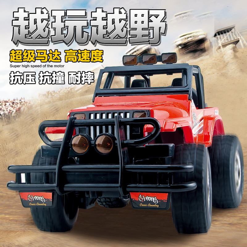 Central church children's remote control car charging drift speed super boy electric remote control car toy car hummer suv