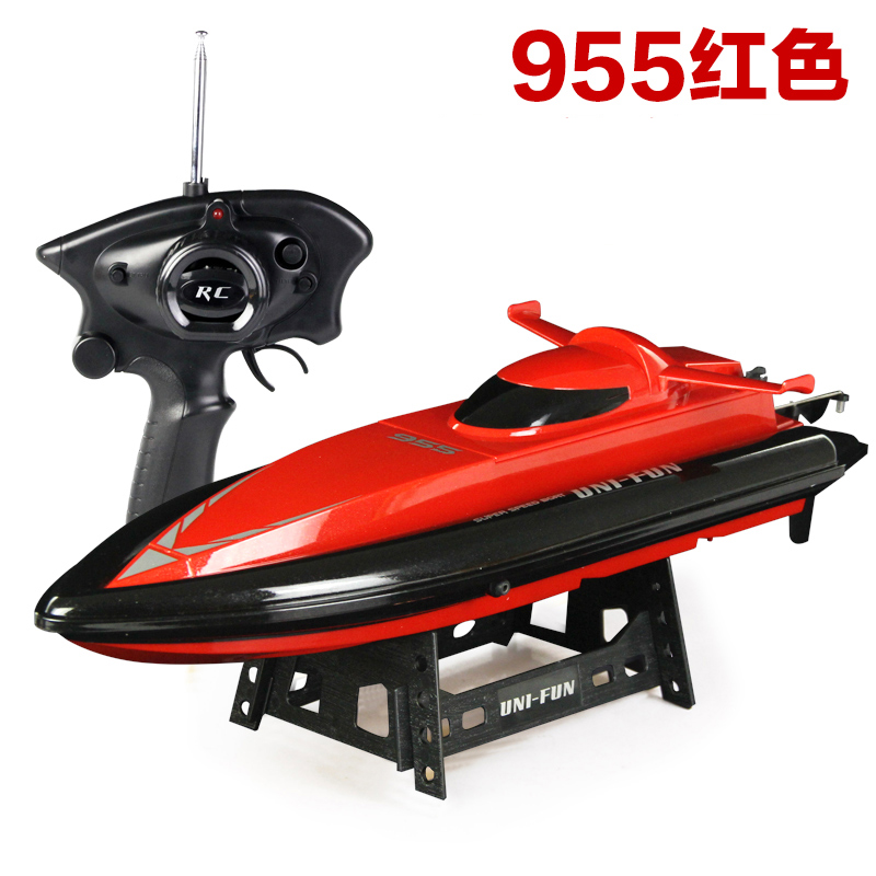 Central church remote control boat speed boat large children's electric toy boat model ship yacht racing cooled