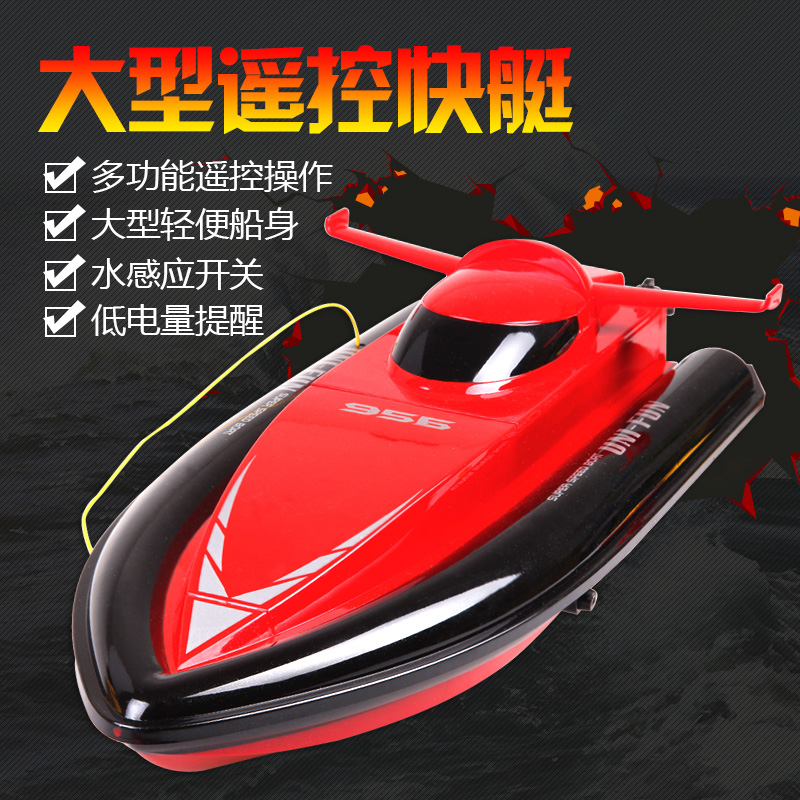 Central church remote control boat speed boats water intercoolers children electric toy boat remote control boat rowing boats remote control boats remote control model