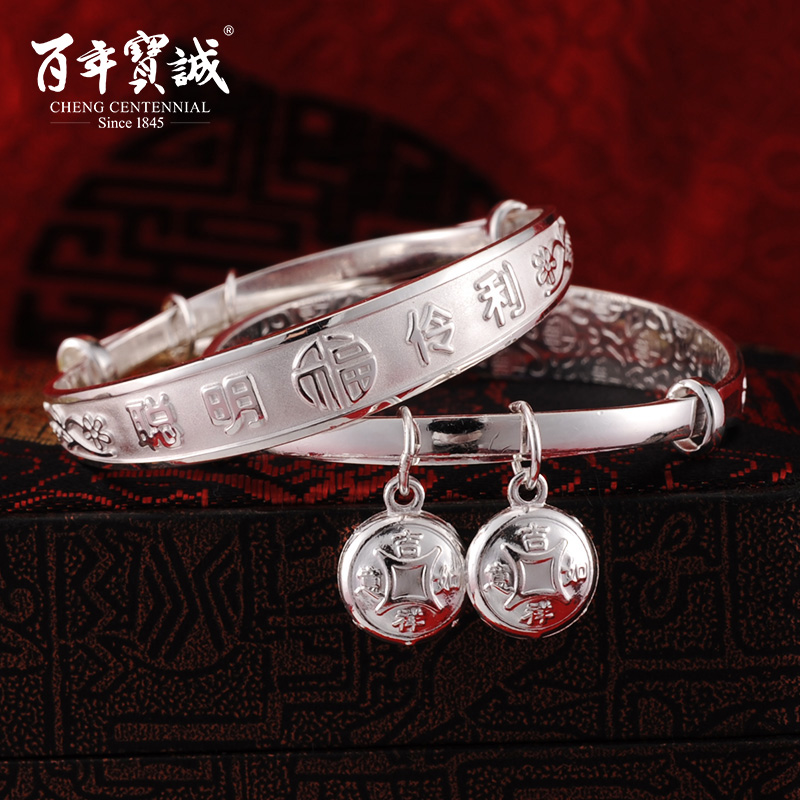Centuries baozen baby fine silver bracelet silver lunar new year bells silver bracelet child full moon gift for men and women sub