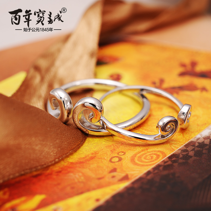 Centuries baozen s925 silver rings couple rings ethnic straitjacket ring ring lover gift to send female friends