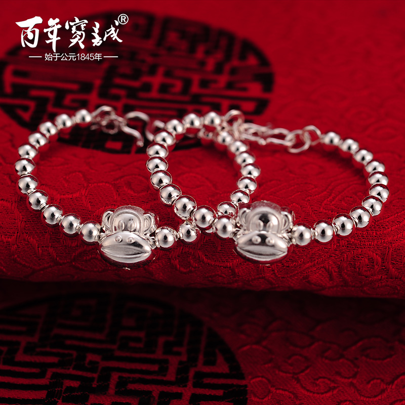 Centuries baozen s990 fine silver baby baby sterling silver bracelet bead bracelet to stay meng mouth monkey baby full moon ceremony thing