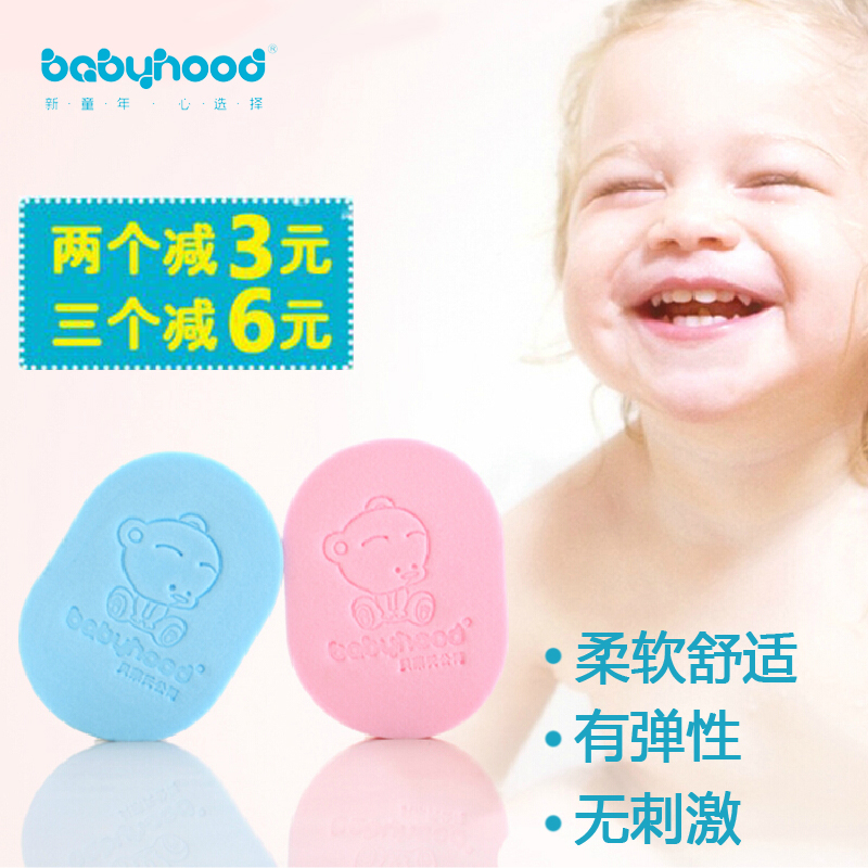Century baby baby baby bath sponge bath rub chopping bath towel rub natural seaweed cotton newborn children cotton bath