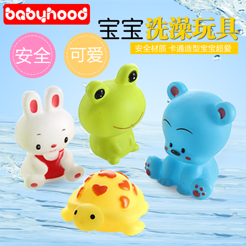 Century baby baby baby shower splashing swimming swimming bath toy cute wash bath toys tweak the sound