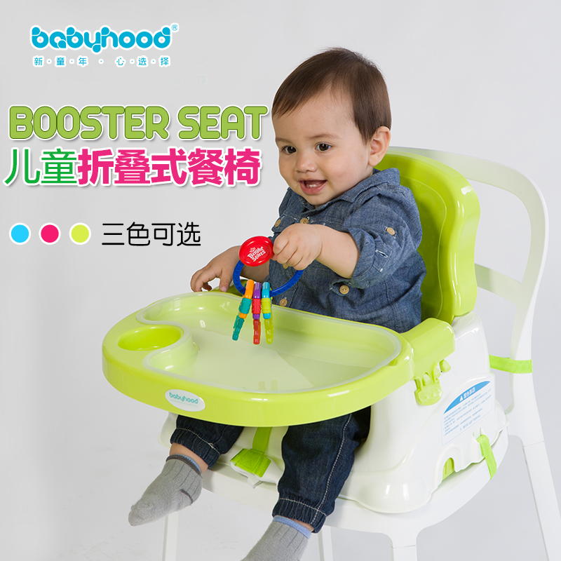 Century baby baby dining chair portable folding dining chair dining chair baby high chair for children eat dinette dining chair seat