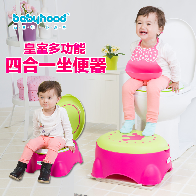 Century baby potty seats infant baby potty toilet child toilet seat toilet potty seats increase