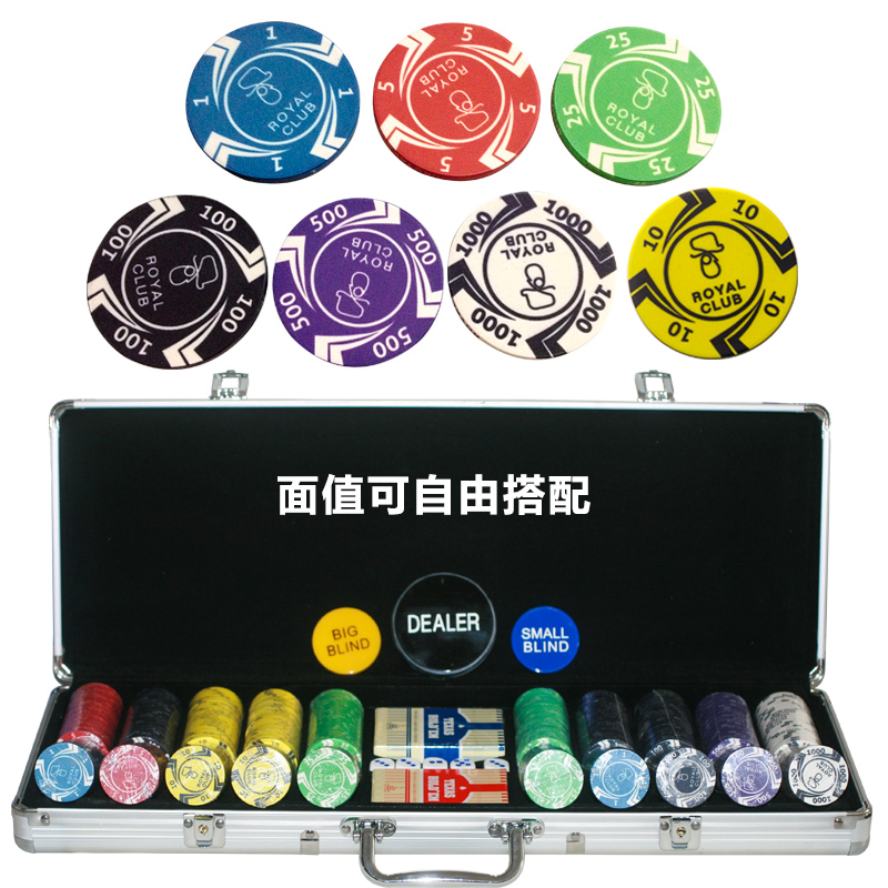 Ceramic packages chips counterfeit chips texas poker chips chips suit crown macau counters