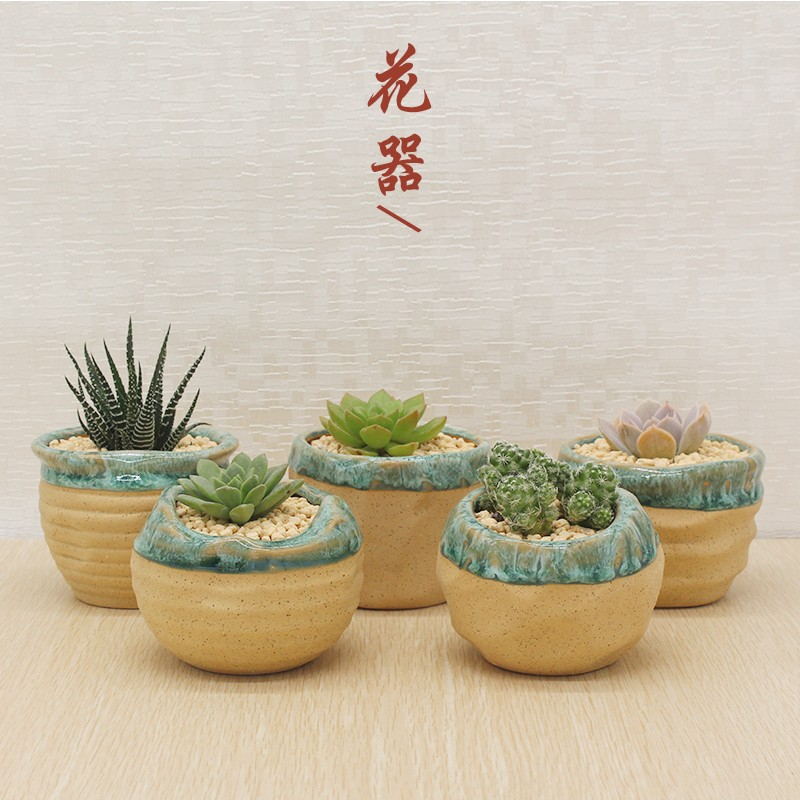 Ceramic pots succulents flow glaze unglazed ceramic pots simple creative fleshy pots with holes at the bottom of the