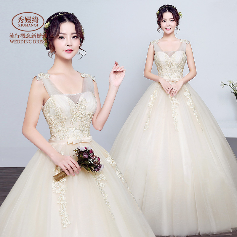 Champagne color qi word shoulder lace wedding dress new bride 2016 spring summer and autumn was thin korean version of the custom