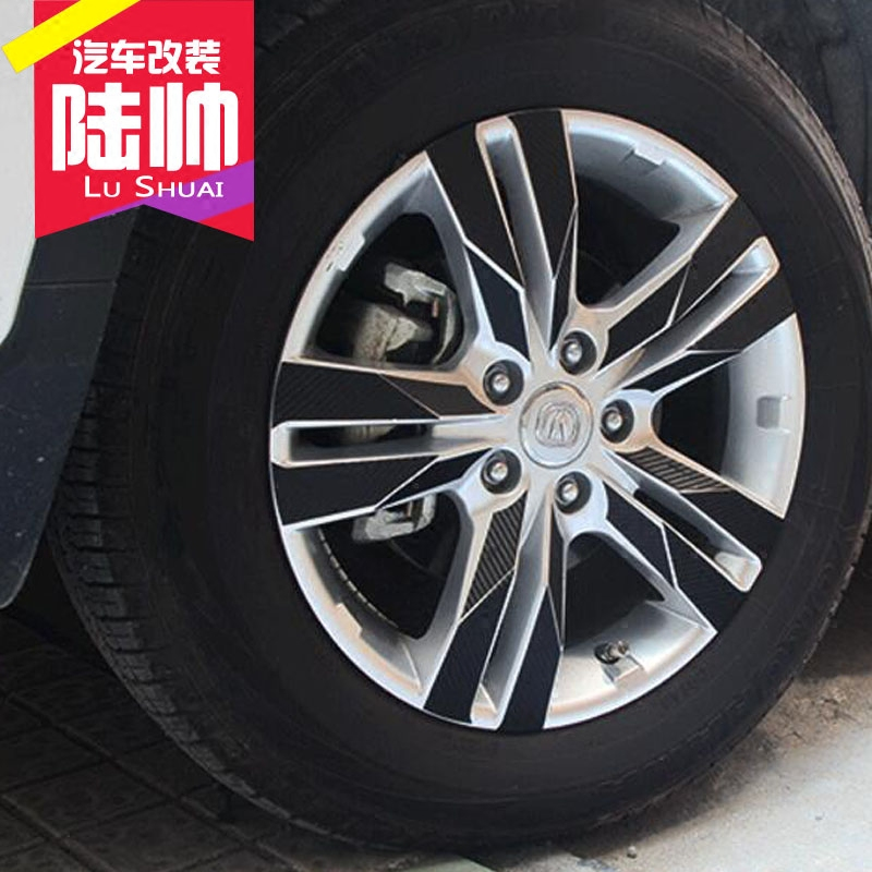 Chang'an cs75 cs35 wheels attached special modified carbon fiber fiber sticker car stereo film decoration