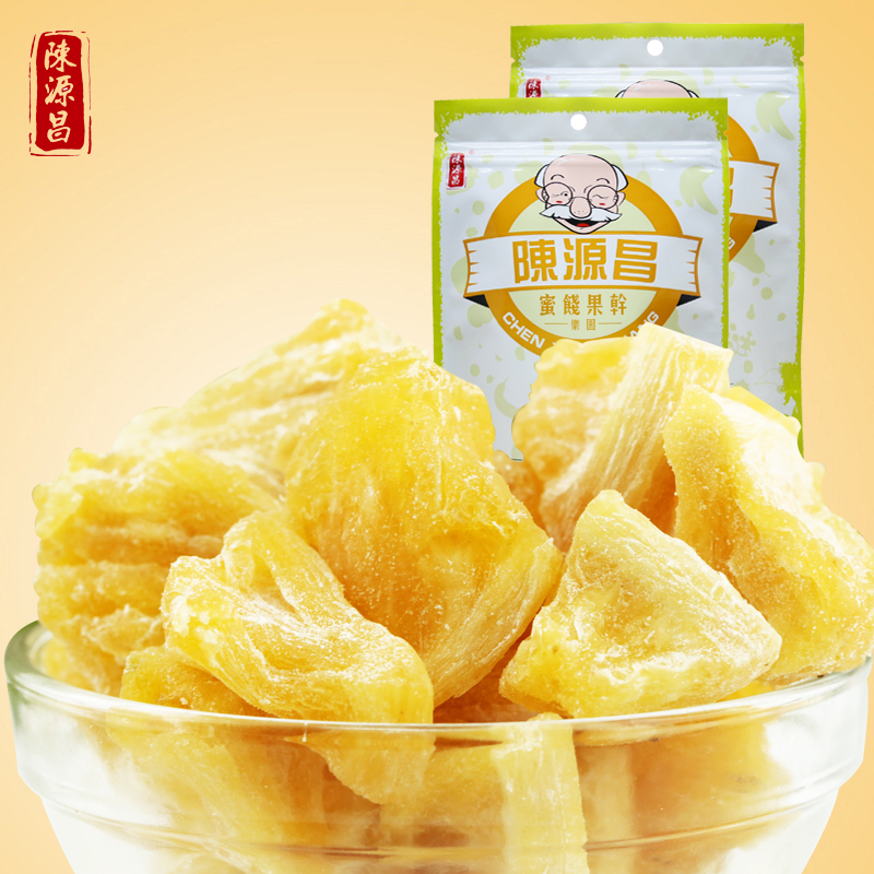 Chang陈源pineapple pineapple dried pineapple slices crisp specialty snack candied dried fruit preserved pineapple rings 120g * 2