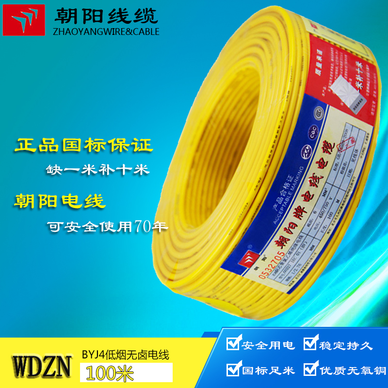 China Wire Cable Factory, China Wire Cable Factory Shopping Guide at ...