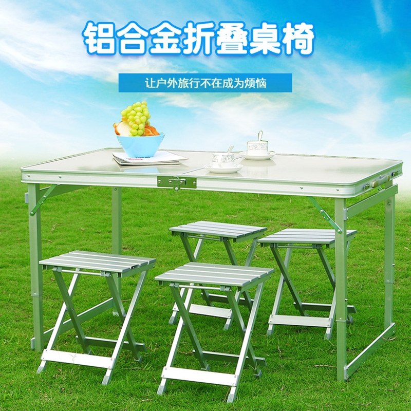 Chariot folding tables and chairs for outdoor portable barbecue picnic tables and chairs folding tables and chairs wujiantao combination of leisure