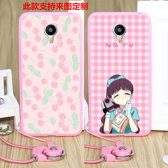 Charm blue charm blue note blue note phone shell protective sleeve note2 frosted drop resistance m1note pink female models with lanyard