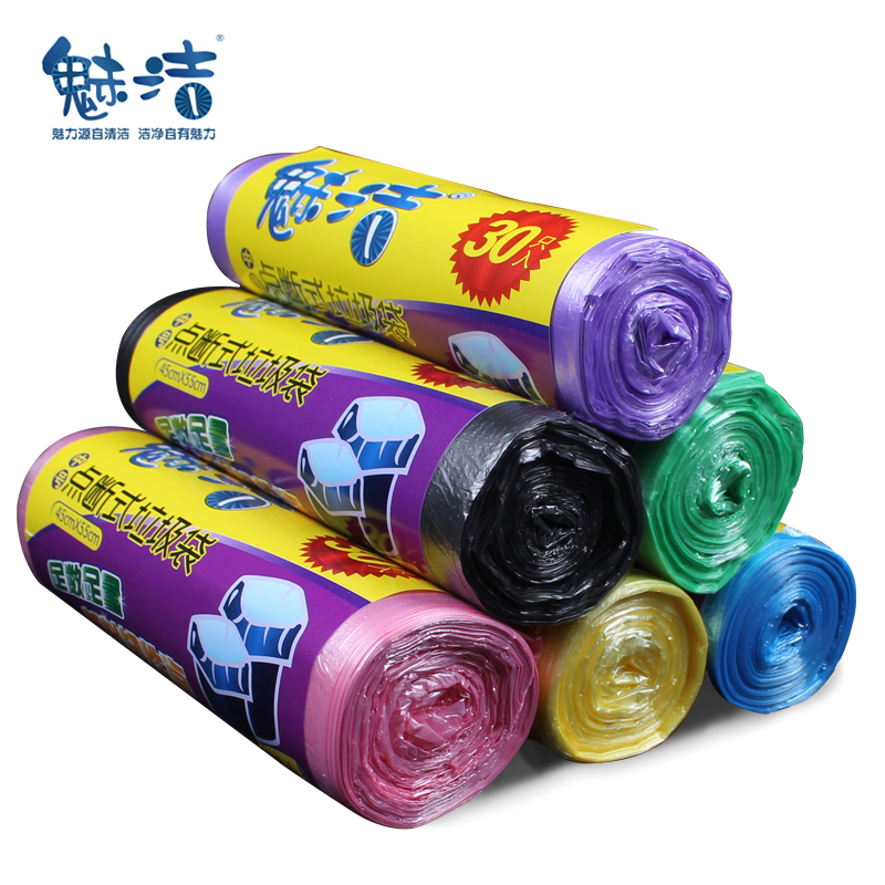 Charm clean garbage bags thicker point break type garbage bags quality color garbage bags of household garbage bags medium and small number of optional