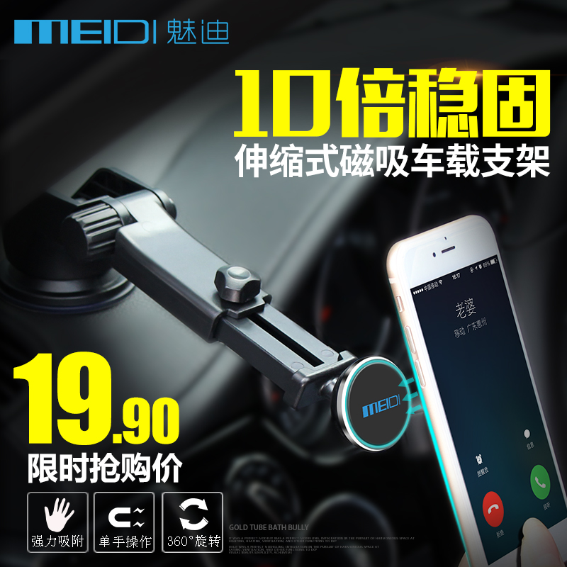 Charm di automotive car phone holder creative magnetic conductivity hang dashboard sucker phone holder mobile phone universal