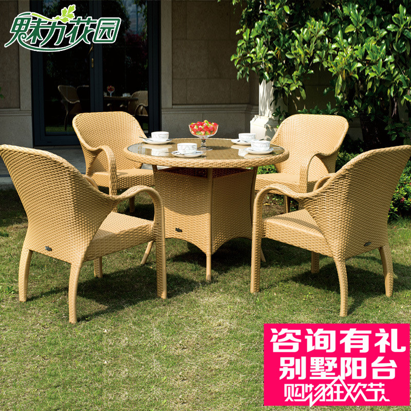 china outdoor furniture garden china outdoor furniture garden rh guide alibaba com made in china outdoor furniture china outdoor furniture fair