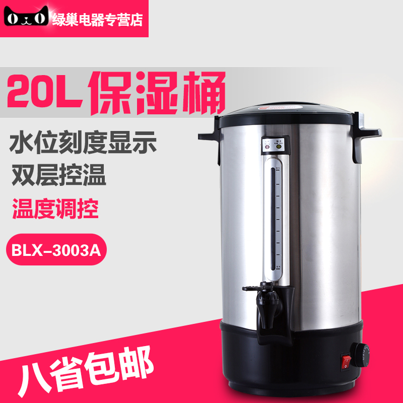 Charm kitchen commercial electric open buckets with tap tea bucket cooler of large capacity stainless steel boiling double