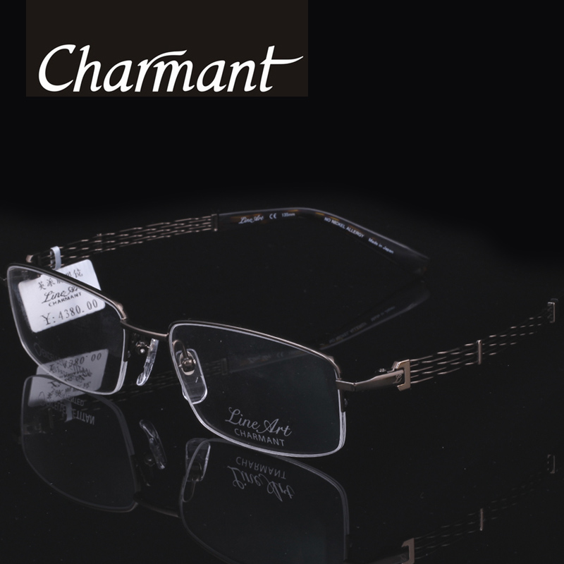Charmant chamon xe XL2228 high end fashion half frame titanium frames myopia can be equipped with myopia men