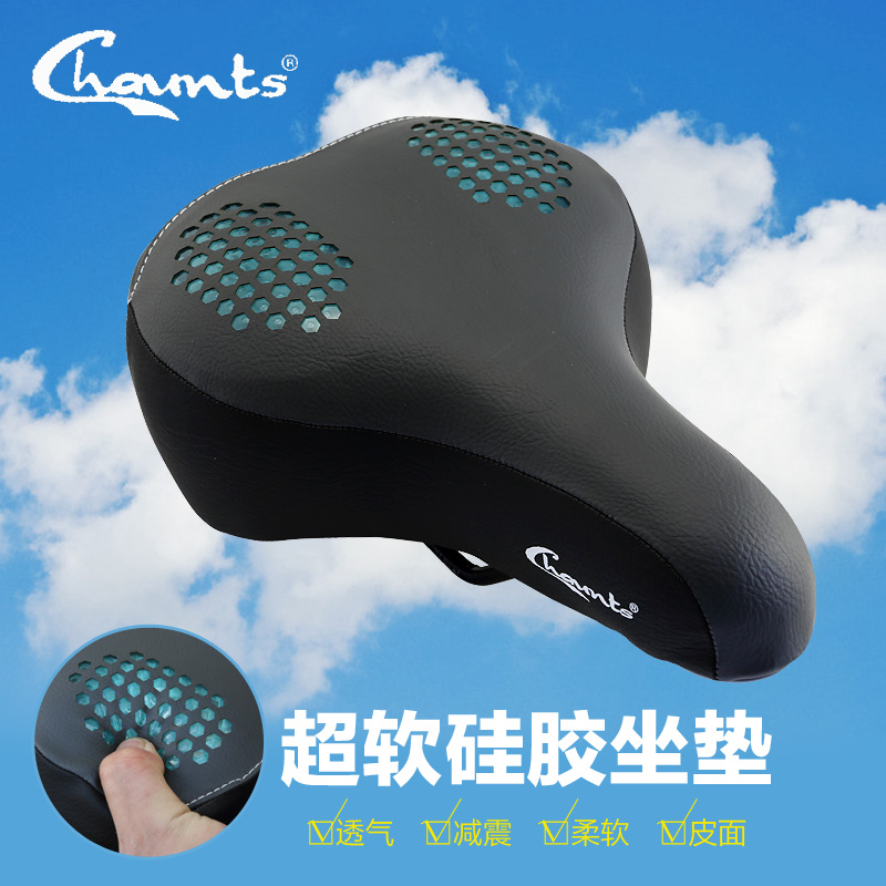 Chaunts silicone silicone mountain bike seat cushion comfort bike seat cushion road bike saddle seat 6101