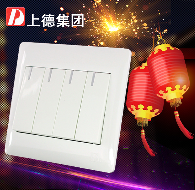 Chdele wall socket quarto single control switch panel 4 elegant white open a single control switch 86 type quadruple