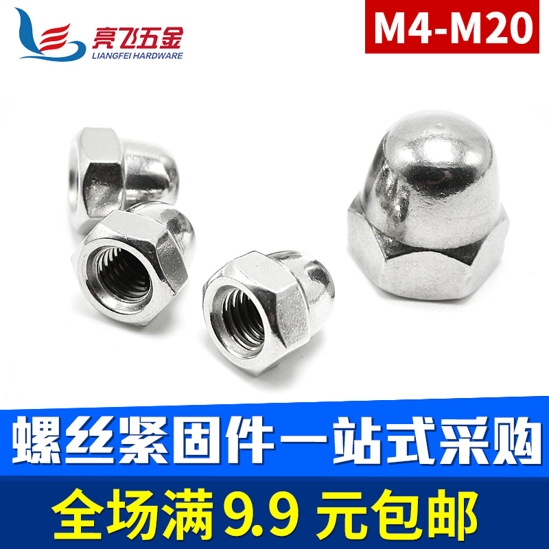 Cheap authentic 304 stainless steel cap nuts cap nut decorative nut with cap nut m4-m20