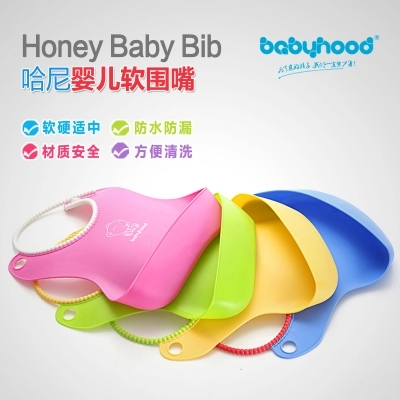 Cheap baby century children's meals pocket imitation silicone baby bib bibs bib pocket stereo waterproof light