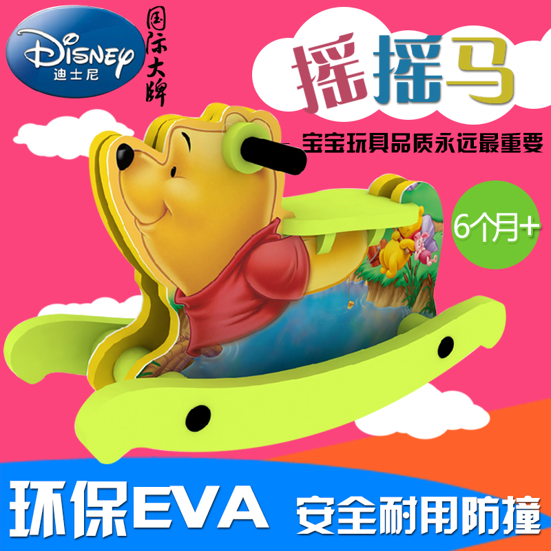 Cheap disney infants and young children baby rocking horse toy rocking horse trojan queen eva thick green