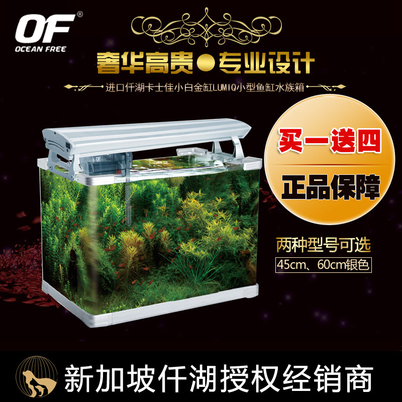 Cheap imports of qian hu jia castel small platinum cylinder lumiq small ecological aquarium fish tank filter