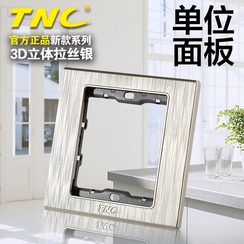 China Vertical A Frame, China Vertical A Frame Shopping Guide at ...