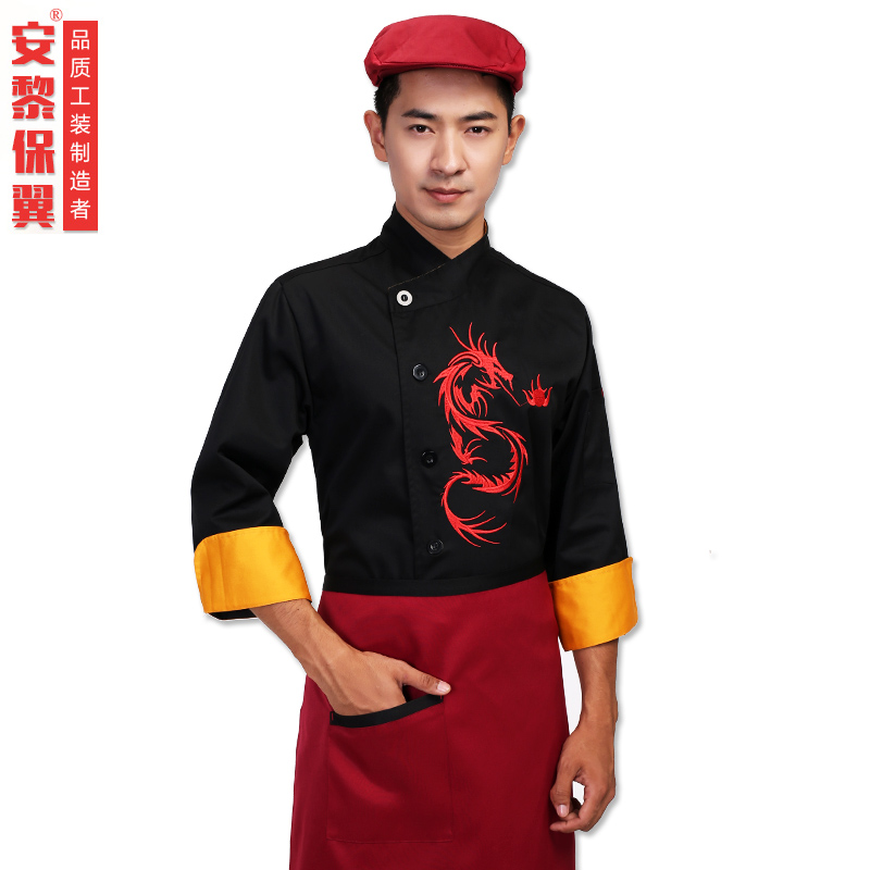 Chef clothing long sleeve chef uniforms sleeved overalls fall and winter clothes chef uniforms kitchen chef restaurant chef uniforms embroidered dragon