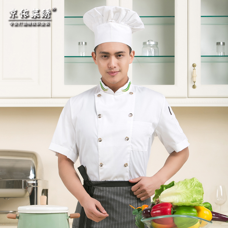 Chef clothing short sleeve summer uniforms chef service hotel chef chef service hotel restaurant kitchen kitchen kitchen sleeved clothing division