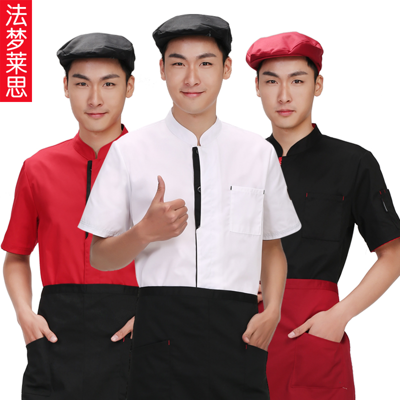 Chef service hotel kitchen chef service hotel chef clothing short sleeve summer clothes sleeve cake canteen restaurant uniforms