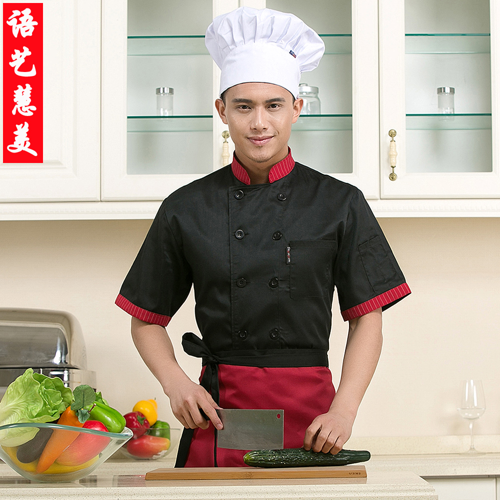 Chef service hotel restaurant chef service hotel chef clothing kitchen clothing short sleeve summer kitchen chef aprons overalls men